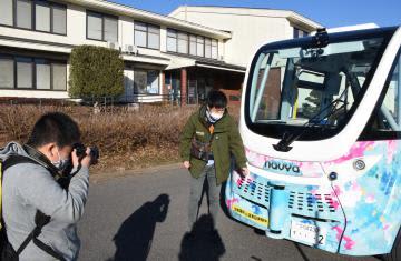 自動運転バスって? SDGs技術革新チーム 茨城新聞社こども記者 安田開翔君が境町レポート